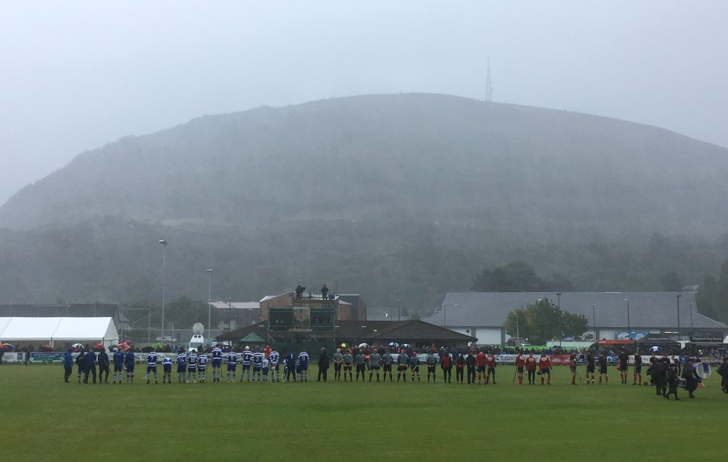 The start of the 2019 cup final in Fort William. The game was called off due to heavy rain. Image credit: Helen Pickles